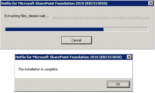 sharepoint 2010 slipstream service pack 1