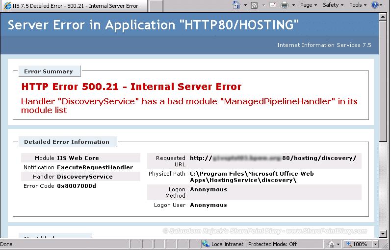 office web apps 2013 server error
