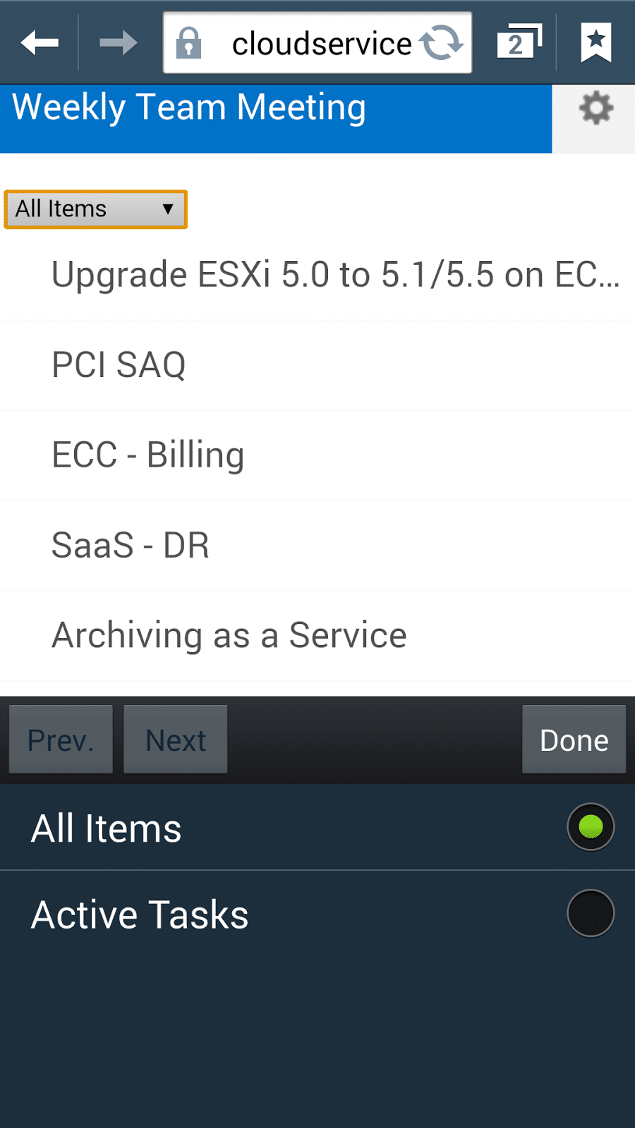 sharepoint 2013 mobile interface