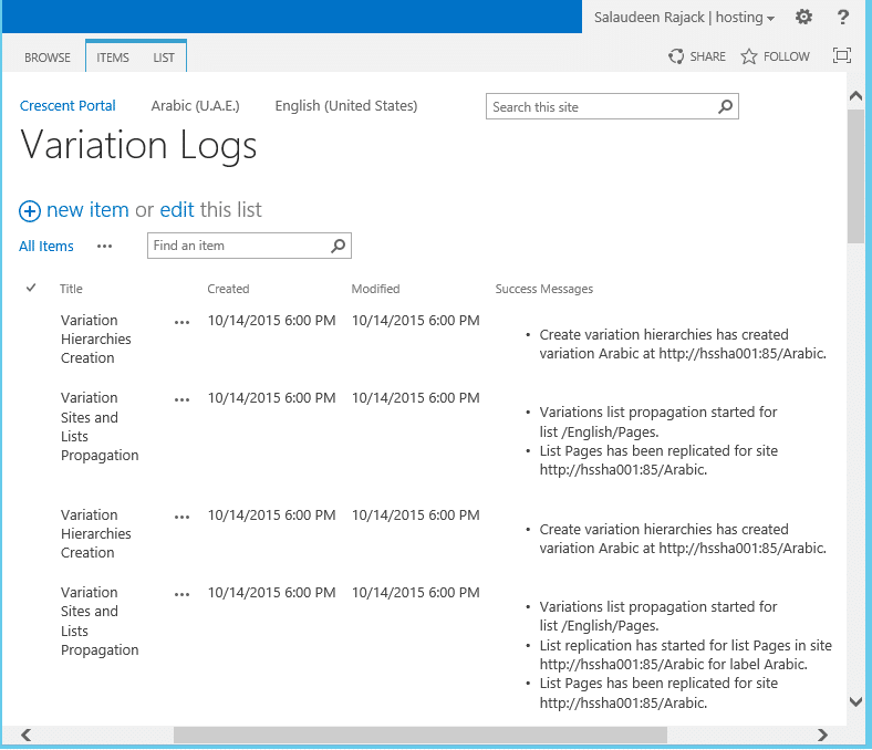 SharePoint 2013 variation feature logs